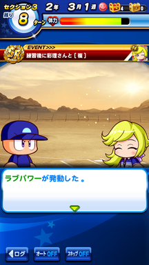 f:id:arimurasaji:20190417223532p:plain