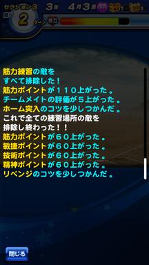 f:id:arimurasaji:20190417223614p:plain