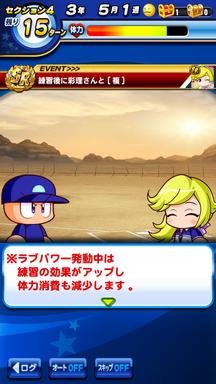 f:id:arimurasaji:20190417223657p:plain