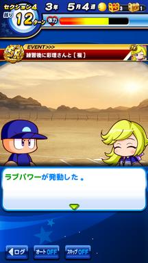 f:id:arimurasaji:20190417223729p:plain