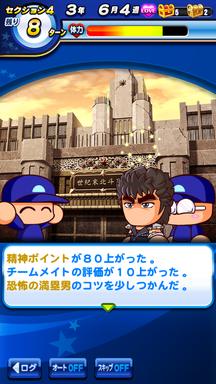 f:id:arimurasaji:20190417223748p:plain