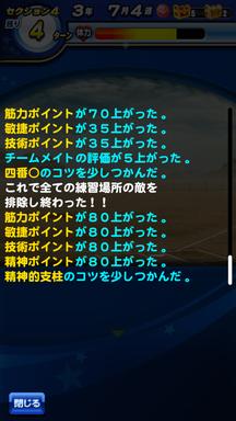 f:id:arimurasaji:20190417223819p:plain