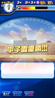 f:id:arimurasaji:20190417223830p:plain