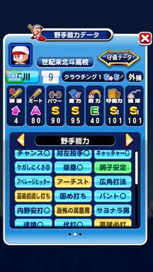 f:id:arimurasaji:20190417223845p:plain