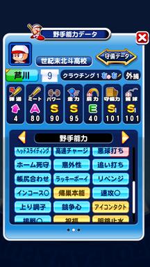 f:id:arimurasaji:20190417223847p:plain