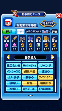 f:id:arimurasaji:20190417223849p:plain