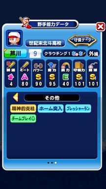 f:id:arimurasaji:20190417223851p:plain