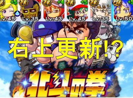 f:id:arimurasaji:20190417224150j:plain