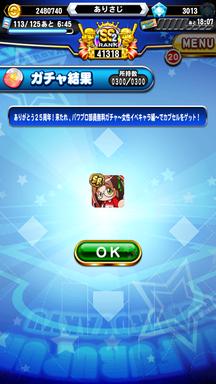 f:id:arimurasaji:20190418221613p:plain