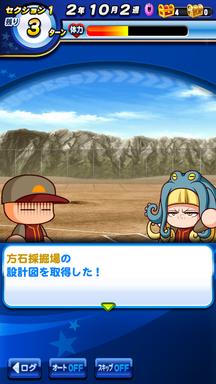 f:id:arimurasaji:20190420144009p:plain