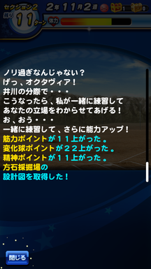 f:id:arimurasaji:20190420144030p:plain