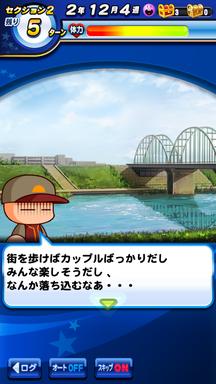 f:id:arimurasaji:20190420144041p:plain