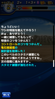 f:id:arimurasaji:20190420144054p:plain