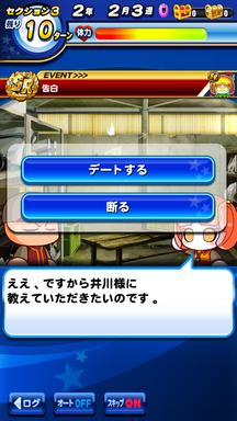 f:id:arimurasaji:20190420144127p:plain