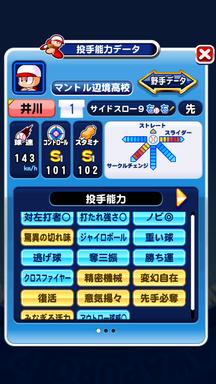 f:id:arimurasaji:20190420144831p:plain