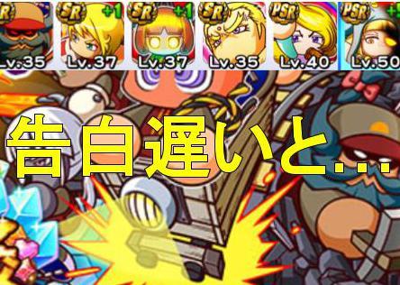 f:id:arimurasaji:20190420145105j:plain