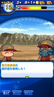 f:id:arimurasaji:20190420225021p:plain