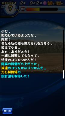 f:id:arimurasaji:20190420225046p:plain