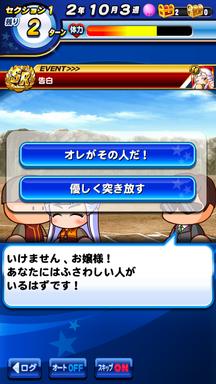 f:id:arimurasaji:20190420225110p:plain