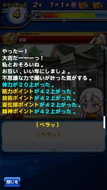 f:id:arimurasaji:20190420225214p:plain