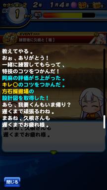 f:id:arimurasaji:20190420225242p:plain