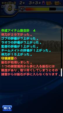 f:id:arimurasaji:20190420225408p:plain