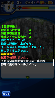 f:id:arimurasaji:20190420225445p:plain