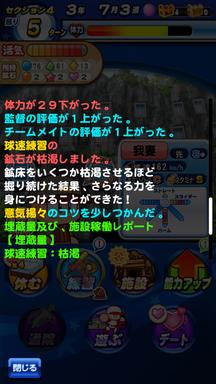 f:id:arimurasaji:20190420225618p:plain