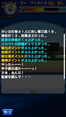 f:id:arimurasaji:20190420225641p:plain