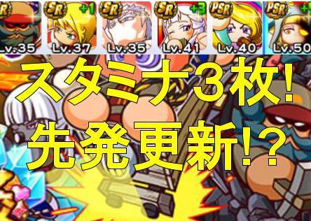 f:id:arimurasaji:20190420230017j:plain
