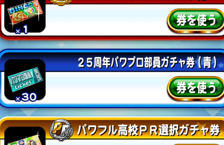 f:id:arimurasaji:20190421123133p:plain