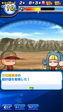 f:id:arimurasaji:20190421183351p:plain