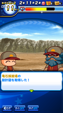 f:id:arimurasaji:20190421183516p:plain