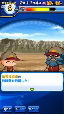 f:id:arimurasaji:20190421183528p:plain
