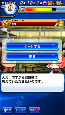 f:id:arimurasaji:20190421183549p:plain