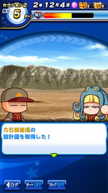 f:id:arimurasaji:20190421183601p:plain