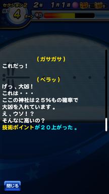 f:id:arimurasaji:20190421183619p:plain