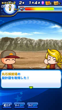 f:id:arimurasaji:20190421183643p:plain