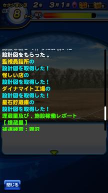 f:id:arimurasaji:20190421183730p:plain