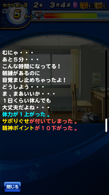 f:id:arimurasaji:20190421183753p:plain