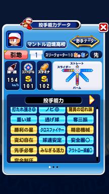 f:id:arimurasaji:20190421184050p:plain