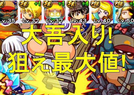 f:id:arimurasaji:20190421184245j:plain