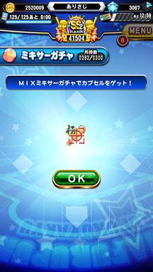 f:id:arimurasaji:20190423214052p:plain