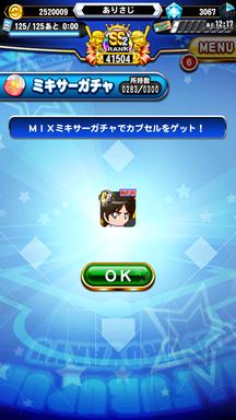 f:id:arimurasaji:20190423214138p:plain