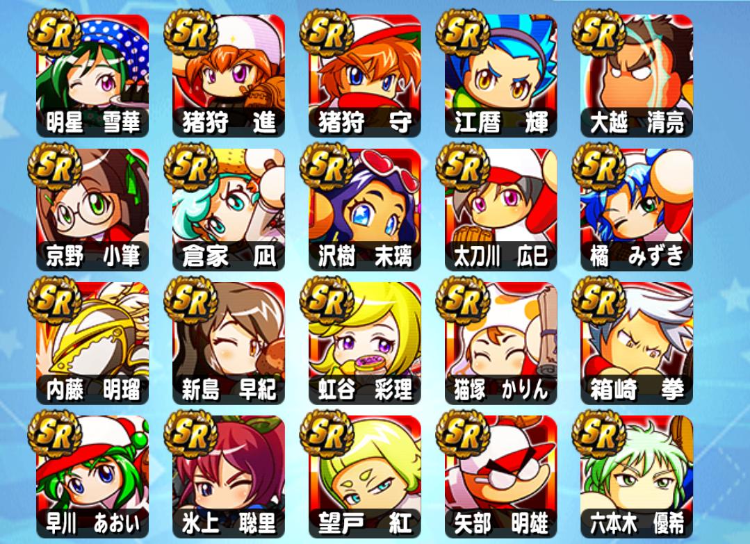 f:id:arimurasaji:20190425211006p:plain