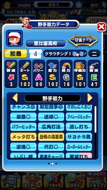 f:id:arimurasaji:20190425212335p:plain