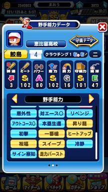 f:id:arimurasaji:20190425212338p:plain