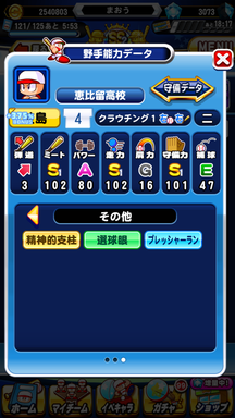 f:id:arimurasaji:20190425212341p:plain