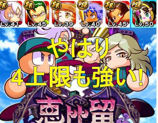 f:id:arimurasaji:20190425212602j:plain