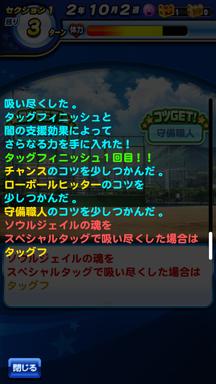 f:id:arimurasaji:20190426230233p:plain